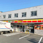 デイリーヤマザキ横浜大熊町店300m(周辺)