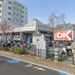 オーケー本牧店1200m(周辺)