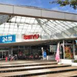 西友 馬堀店750m(周辺)
