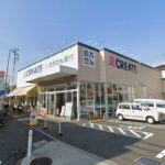 クリエイトS・D横浜別所五丁目店700m(周辺)