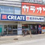 クリエイトSD横浜三ツ境店1300m(周辺)