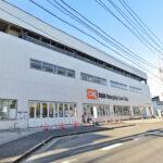 オーケー戸塚上矢部店550m(周辺)