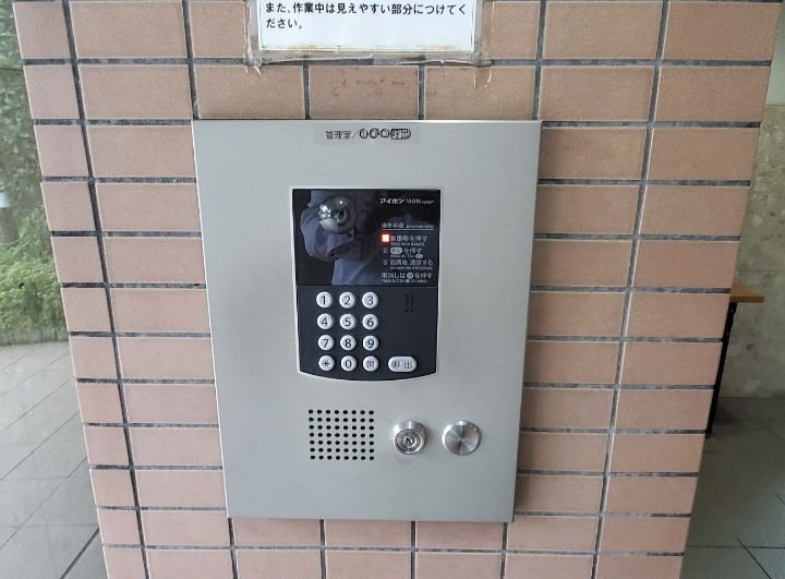 コートハウス生田オートロック
