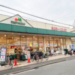 マルエツ京町店540m(周辺)