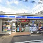 ローソン八丁畷駅店550m(周辺)