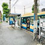 バス停(鶴見行き)
