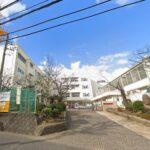 横浜市立さわの里小学校1200m(周辺)