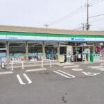 ファミリーマート茅ヶ崎中島北店300m(周辺)