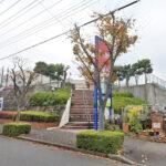 スーパー三和鴨志田店330m(周辺)